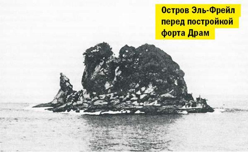 Острів Ель-Фрейл