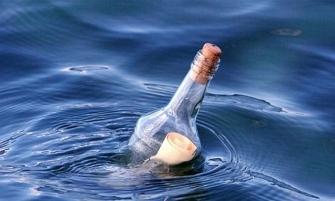 Рекордне плавання в океані пляшки