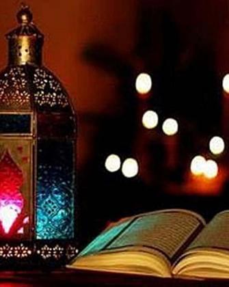 Ніч Мірадж – велике мусульманське свято. Ніч Мірадж