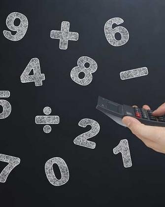 Цікаві факти про математику
