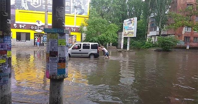 Погода Херсон - зливи