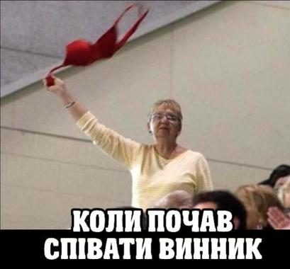 Цікаві факти життя Олега Вінника